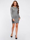 Платье вязаное базовое oodji #SECTION_NAME# (серый), 73912217-2B/33506/2300M - вид 6
