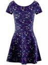 Платье приталенное с V-образным вырезом на спине oodji #SECTION_NAME# (синий), 14011034B/42588/7975F