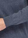 Свитер базовый из хлопка oodji для мужчины (синий), 4B312003M/39796N/7400M