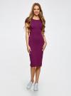Платье миди с вырезом на спине oodji #SECTION_NAME# (фиолетовый), 24001104-5B/47420/8300N - вид 2