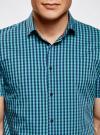 Рубашка приталенная в клетку oodji #SECTION_NAME# (зеленый), 3L240005M/39767N/6C79C - вид 4