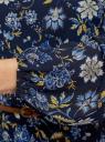 Платье из шифона с ремнем oodji #SECTION_NAME# (синий), 11900150-5B/32823/7975F - вид 5