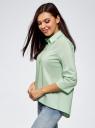 Рубашка свободного силуэта с асимметричным низом oodji #SECTION_NAME# (зеленый), 13K11002-1B/42785/6500N - вид 2