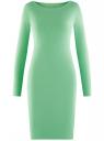 Платье трикотажное облегающего силуэта oodji #SECTION_NAME# (зеленый), 14001183B/46148/6500N