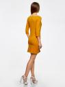 Платье трикотажное базовое oodji #SECTION_NAME# (оранжевый), 14001071-2B/46148/5200N - вид 3