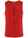 Топ с воланами и вырезом-капелькой на спине oodji для женщины (красный), 11401265/47190/4500N