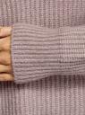 Свитер фактурный свободного силуэта oodji для женщины (бежевый), 64405094/48783/3500N