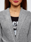 Кардиган с капюшоном без застежки oodji для женщины (серый), 63207187-1/45716/2029M - вид 4