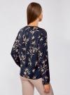 Блузка свободного кроя с вырезом-капелькой oodji #SECTION_NAME# (синий), 21400321-2/33116/7923O - вид 3