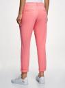 Брюки-чиносы хлопковые oodji для женщины (розовый), 11706207B/32887/4100N