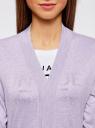 Кардиган без застежки с карманами oodji #SECTION_NAME# (фиолетовый), 73212397B/45904/8000M - вид 4