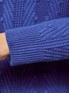 Джемпер фактурной вязки с фигурным вырезом oodji #SECTION_NAME# (синий), 63807325/31347/7500N - вид 5