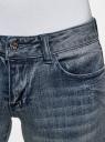 """Джинсы slim fit с эффектом """"пуш-ап"""" oodji для женщины (синий), 12103116/42879/7500W"""
