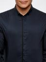 Рубашка базовая с контрастной отделкой oodji #SECTION_NAME# (синий), 3B140005M/34146N/7929B - вид 4