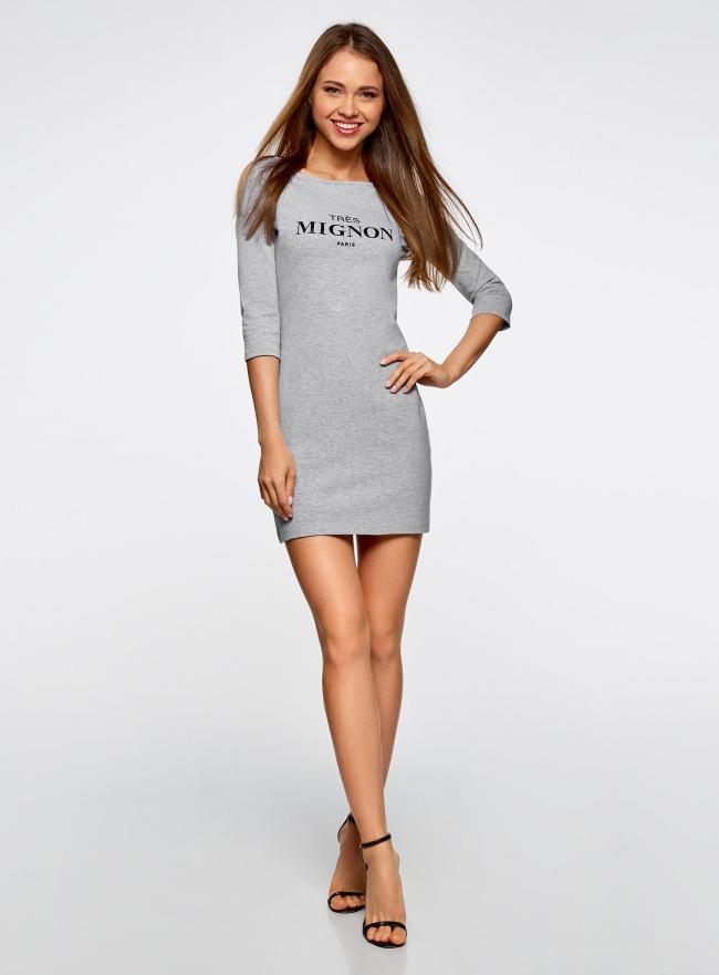 Платье трикотажное с принтом oodji для женщины (серый), 14001071-9/46148/2000Z