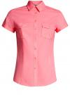 Рубашка базовая с коротким рукавом oodji #SECTION_NAME# (розовый), 11402084-5B/45510/4000Y