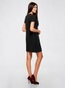 Платье А-образного силуэта в рубчик oodji #SECTION_NAME# (черный), 14000157/45997/2900N - вид 3