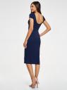Платье миди с вырезом на спине oodji #SECTION_NAME# (синий), 24001104-5B/47420/7900N - вид 3
