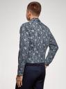 Рубашка приталенная из хлопка oodji #SECTION_NAME# (синий), 3L110358M/19370N/7975E - вид 3