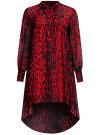 Платье шифоновое с асимметричным низом oodji для женщины (красный), 11913032/38375/4529A