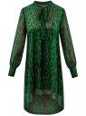 Платье шифоновое с асимметричным низом oodji #SECTION_NAME# (зеленый), 11913032/38375/6B29A