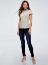 Рубашка хлопковая приталенная oodji для женщины (бежевый), 23K12001B/45510/1079E