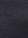 Юбка-карандаш трикотажная oodji #SECTION_NAME# (синий), 24100022-3B/49255/7900N - вид 4