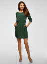 Платье вискозное с рукавом 3/4 oodji #SECTION_NAME# (зеленый), 11901153-1B/42540/6919O - вид 2