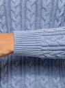 """Джемпер фактурной вязки """"в косичку"""" oodji #SECTION_NAME# (синий), 73807617-1B/49296/7000M - вид 5"""