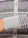 Жакет жаккардовый в полоску oodji для женщины (серый), 63212504/43510/2380J - вид 5