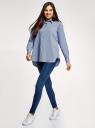 Рубашка свободного силуэта с длинным рукавом oodji #SECTION_NAME# (синий), 13K11023/33081/7510S - вид 6