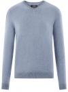 Пуловер базовый с V-образным вырезом oodji #SECTION_NAME# (синий), 4B212007M-1/34390N/7001M