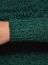 Джемпер свободного силуэта с круглым воротом oodji #SECTION_NAME# (зеленый), 63805322/48953/6E00N - вид 5
