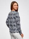Блузка с вырезом-капелькой и металлическим декором oodji #SECTION_NAME# (синий), 21400396/38580/7912O - вид 3