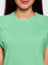 Комплект из двух хлопковых футболок oodji для женщины (зеленый), 14707001T2/46154/6C65N