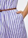 Платье с поясом без рукавов oodji #SECTION_NAME# (фиолетовый), 12C13008-1/46683/8012S - вид 5