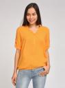 Блузка вискозная с рукавом-трансформером 3/4 oodji #SECTION_NAME# (оранжевый), 11403189-2B/26346/5500N - вид 2