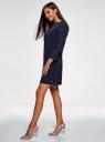Платье прямого силуэта с декоративными молниями по бокам oodji для женщины (синий), 11914002/42354/7900N