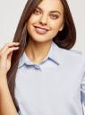 Рубашка свободного силуэта с асимметричным низом oodji #SECTION_NAME# (синий), 13K11002-1B/42785/7004N - вид 4