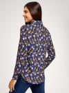 Блузка вискозная с завязками oodji #SECTION_NAME# (синий), 11411169/24681/7957O - вид 3