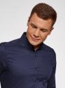 Рубашка базовая приталенная oodji #SECTION_NAME# (синий), 3B140002M/34146N/7500N - вид 4