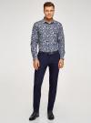 Рубашка принтованная приталенного силуэта oodji #SECTION_NAME# (синий), 3L110257M/19370N/7910E - вид 6