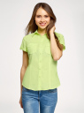 Рубашка базовая с коротким рукавом oodji #SECTION_NAME# (зеленый), 11402084-5B/45510/5000Y - вид 2