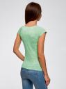 Футболка из фактурной ткани с рукавом реглан oodji для женщины (зеленый), 24707002-2/18047/6A01F