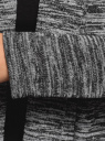 Кардиган удлиненный без застежки oodji #SECTION_NAME# (серый), 29201003/49180/2900M - вид 5