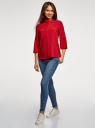Блузка вискозная с регулировкой длины рукава oodji #SECTION_NAME# (красный), 11403225-9B/48458/4500N - вид 6