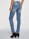 Джинсы skinny со средней посадкой oodji для женщины (синий), 12103173/46734/7500W