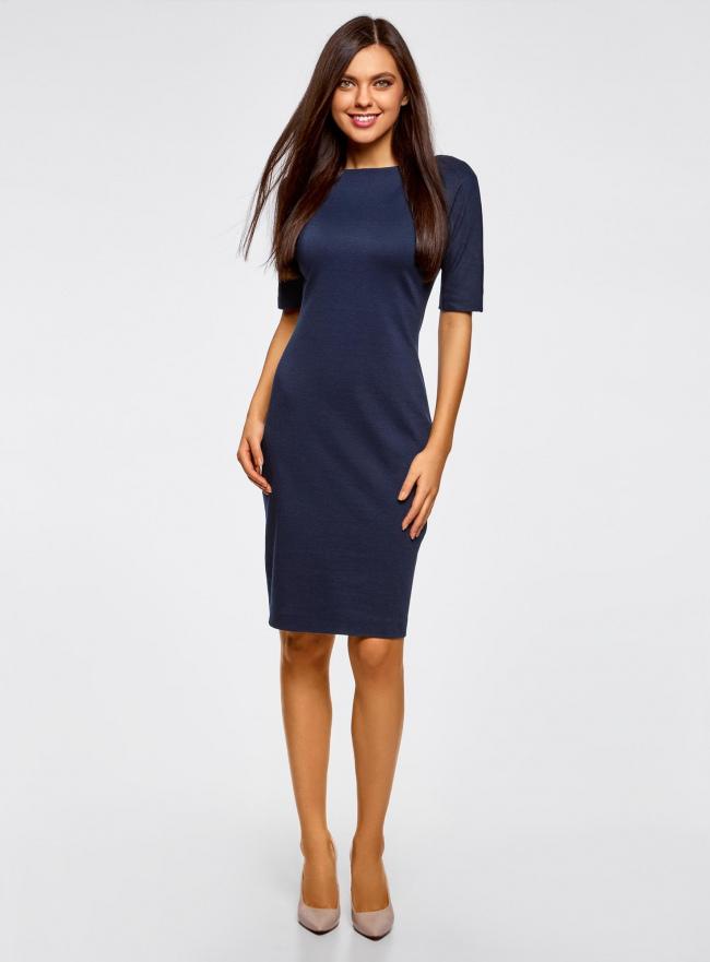 Платье с вырезом-лодочкой oodji для женщины (синий), 24008310-1/37809/7900N
