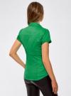 Рубашка с V-образным вырезом и отложным воротником oodji #SECTION_NAME# (зеленый), 11402087/35527/6D00N - вид 3