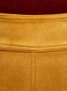 Юбка-трапеция из искусственной замши oodji для женщины (желтый), 18H01008/47301/5200N